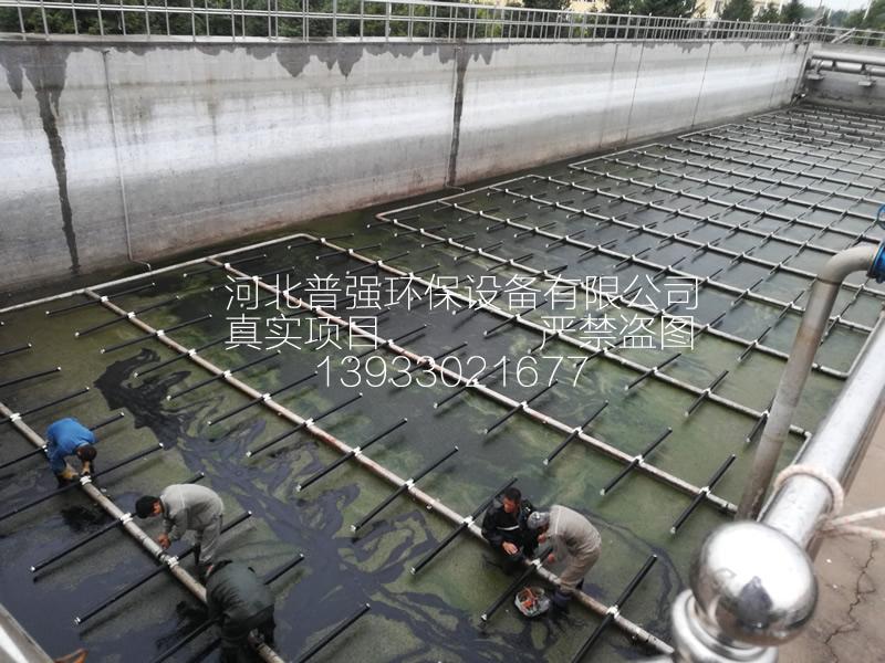 双辽市污水处理厂